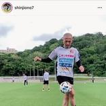 FC琉球・小野伸二「自分と合わない人ほど仲良くしてみると面白い」