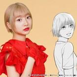 武田玲奈、『美食探偵』で4人目のマリア・ファミリーに 地下アイドル役で金髪に変身