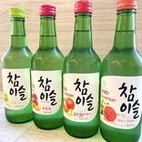 【韓国焼酎】韓国ドラマでよく見る緑の瓶のお酒「チャミスル」を飲んでみた!