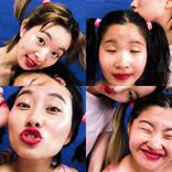 CHAI、自宅撮影のSTAY HOMEダンスビデオを公開。リスナー参加型の企画 #CheekyDanceがスタート!