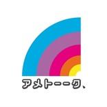 ヒザ神村上、「運動神経悪い芸人大賞」受賞なるか? 今夜は『アメトーーク!』3時間SP!