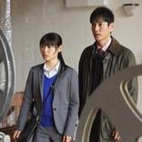 沢村一樹&瀧本美織、凸凹コンビ復活 『刑事ゼロ』SPでシリーズ最大のピンチ!