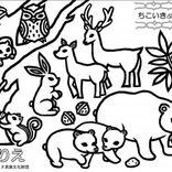 アイヌ語ラジオ体操や塗り絵を無料配布 『ウポポイ』が気になる