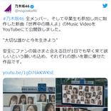 乃木坂、欅坂、日向坂。坂道シリーズ「このMVがすごい」マニアが太鼓判