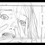 くるり、漫画家・鳥飼茜が作画のMV「心のなかの悪魔」YouTubeプレミア公開
