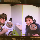 """関智一と森久保祥太郎が""""家族型AIロボット""""にデレデレ"""