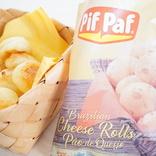 【業務スーパー】ハンパないもっちり感!濃いめチーズのポン・デ・ケージョ