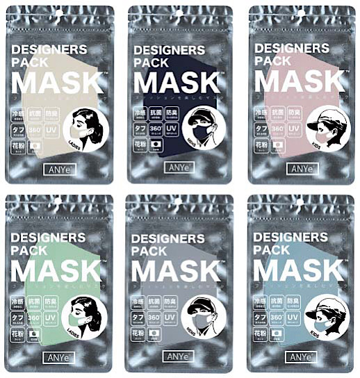 和紙素材のマスク
