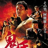 """クォン・サンウが肉体改造 """"復讐""""×囲碁アクションの新作ノワール『鬼手』公開決定"""
