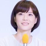 上野樹里&和田唱、結婚4周年! 夫婦でデュエットする姿にファン歓喜