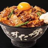 伝説のすた丼屋、牛カルビ・豚トロ・鶏モモの「オールスター焼肉丼」誕生 肉1.7倍増量「爆肉盛り」へのグレードアップも可能