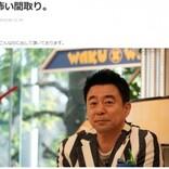 亀梨和也『事故物件 恐い間取り』原作者・松原タニシが現場に来ると異変が