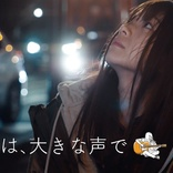 9nine 村田寛奈、主演・主題歌の短編映画が期間限定で公開「たくさんの方の力で完成した大切な作品」