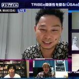 EXILE ATSUSHI 生放送にサプライズ登場、松本利夫の誕生日をリモートで祝福