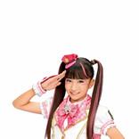 女児特撮第4弾は『ポリス×戦士 ラブパトリーナ!』ファントミラージュも駆けつける!!