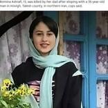 35歳男性と駆け落ちした13歳少女、父親に鎌で斬首される(イラン)