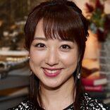 川田裕美アナ「なかなかの迫力」 妊娠7カ月目の自撮りに労りの声