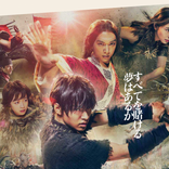 実写版『キングダム』が今夜TV放送。山崎賢人、長澤まさみetc. 一番の怪演は…