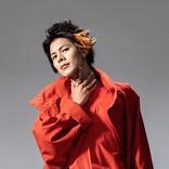 Takuya IDE、無観客ライブのネットチケットを6月1日より発売 ライブではリズムゲームスマホアプリ『ブラックスター ~Theater Starless』の楽曲も披露