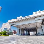 【2020年5月29日更新】全国博物館30館の再開情報