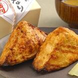 【石川県<加賀の國>お取り寄せまとめ】海鮮グルメから和菓子までおすすめ土産19選