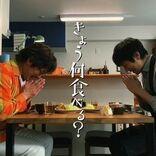 『きのう何食べた?』西島秀俊・内野聖陽ら皆で作ったレシピ動画配信