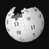 我らがWikipediaでポリシー変更。誹謗中傷対策で