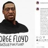 マドンナ「警察なんてクソ喰らえ!」 白人警官によるジョージ・フロイドさん殺害にセレブ達が怒りの声