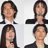 『キングダム』山崎賢人、吉沢亮、長澤まさみ、橋本環奈ら豪華すぎる集合ショット