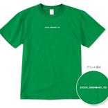 Zoomのバーチャル背景の、まさかの使い方。ZOZOが「グリーンバックTシャツ」を発売