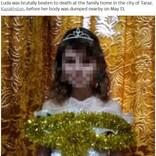 15歳少年が10歳妹をハンマーで殺害、タブレット端末の取り合いで(カザフスタン)