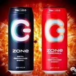 【エナドリ】ゲーマー向けエナジードリンク!?『ZONe(ゾーン) Ver.1.0.0/同 FIREWALL Ver.1.0.0』を飲んでみた!