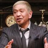 中居正広・稲垣吾郎・香取慎吾も登場『すべらない話 ザ・ベスト』