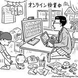"""小中学校でオンライン授業をやらない理由に感じた""""悪しき平等""""/鴻上尚史"""
