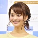 柴田阿弥アナが高見侑里アナのオタを公言「顔面大優勝」「大本命1.0倍」
