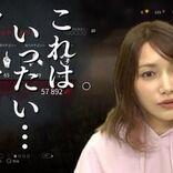 後藤真希「デッドバイデイライト」のゲーム実況動画公開、ゲーム中に絶叫