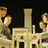丹下真寿美主宰のT-worksが、公演延期となった『THE Negotiation:Returns』の前日譚(新作)をオンライン配信