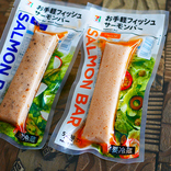 「鮭」の意外な美容効果。セブンの140円「サーモンバー」は見たら即買い