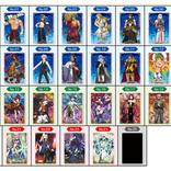 6月1日は食玩ラッシュ! FGO、SAO、仮面ライダー、スーパー戦隊!!
