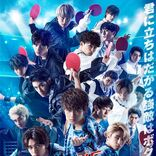 『FAKE MOTION –卓球の王将-』オンラインファンミーティング&朗読劇の開催決定