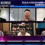 EXILEオリジナルメンバー集結にファン「豪華すぎる!」
