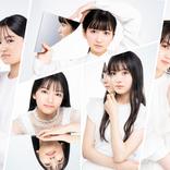 ばってん少女隊、新レーベル「BATTEN Records」設立&5週連続配信リリース決定!