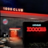 LD&K、ライブホール「1000 CLUB」を横浜駅前へ7月末にオープン