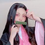 弘中アナにえなこがレクチャー『鬼滅の刃』コスプレ挑戦で「目が完全にアニメ」