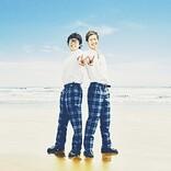 ビルボードジャパン #stayhome プレイリスト企画vol.129<スカイピース・☆イニ☆(じん)>