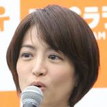赤江珠緒アナ、ラジオ「たまむすび」8日から復帰 1日の番組内で発表