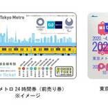 東京メトロ、企画乗車券のクレジット購入を可能に 6月6日始発から