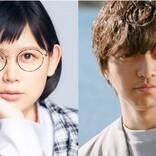 絢香✕三浦大知、ファンと作った楽曲『ねがいぼし』MV公開 涙する人も
