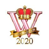 「女芸人No.1決定戦 THE W2020」開催決定! 予選1回戦は「動画審査」に