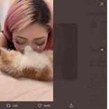 木村花さんの母がTwitterへの投稿にお願い 「思い遣って 言葉を選んで」「いまはそっと見守って」
